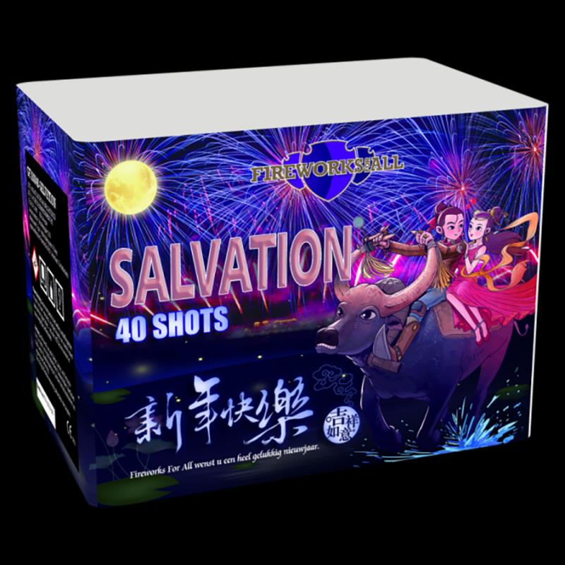 [UA] FireworksForAll Salvation (40 schots cake)